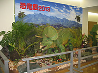 2013_2