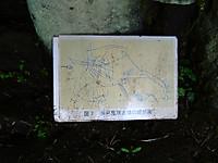 Kimg0058